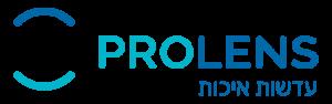 לוגו: פרולנס עדשות איכות